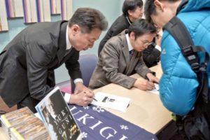 YUKIGUNI-サイン会